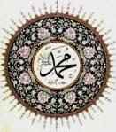 Logo Muhammad saw